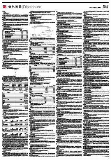 中粮屯河股票分析_中粮屯河股份有限公司非公开发行A股股票涉及关联交易的公告 ...
