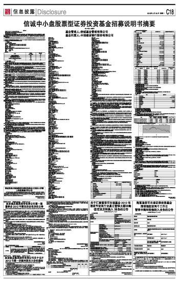 豆类食品大集合幼儿中班记录单表格
