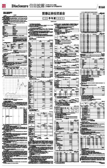 半年度财务会计报告(未经审计)