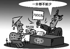 证券时报记者 邝龙 北纬通信(002148)筹划