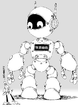 动漫 简笔画 卡通 漫画 手绘 头像 线稿 300_410 竖版 竖屏