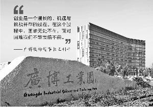 广博股份董事长王利平:未来将大力发展文创产品