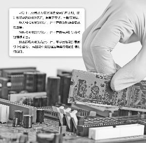 IC封测企业业绩大爆发 百亿扩产正密集筹划