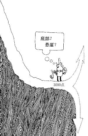 人性手绘图兔子